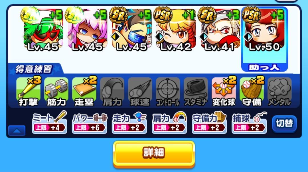 f:id:arimurasaji:20210729180123j:plain