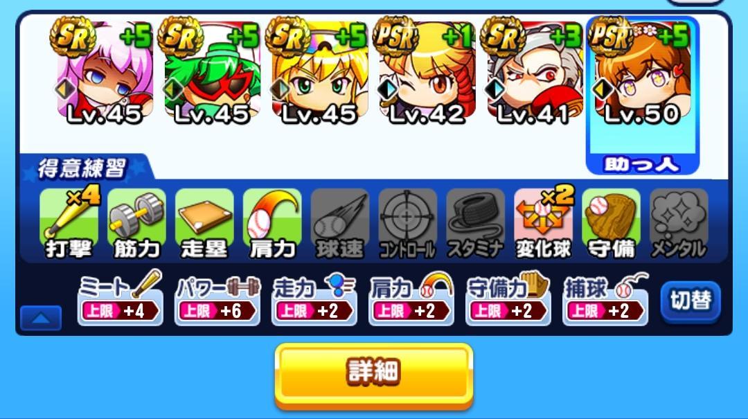 f:id:arimurasaji:20210729183155j:plain