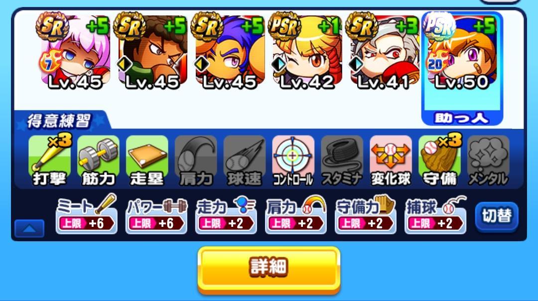 f:id:arimurasaji:20210729210901j:plain