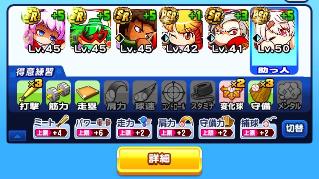 f:id:arimurasaji:20210730223726j:plain