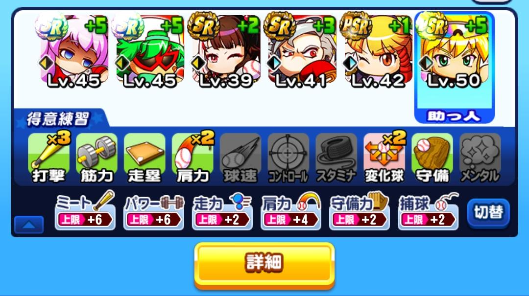 f:id:arimurasaji:20210731095008j:plain