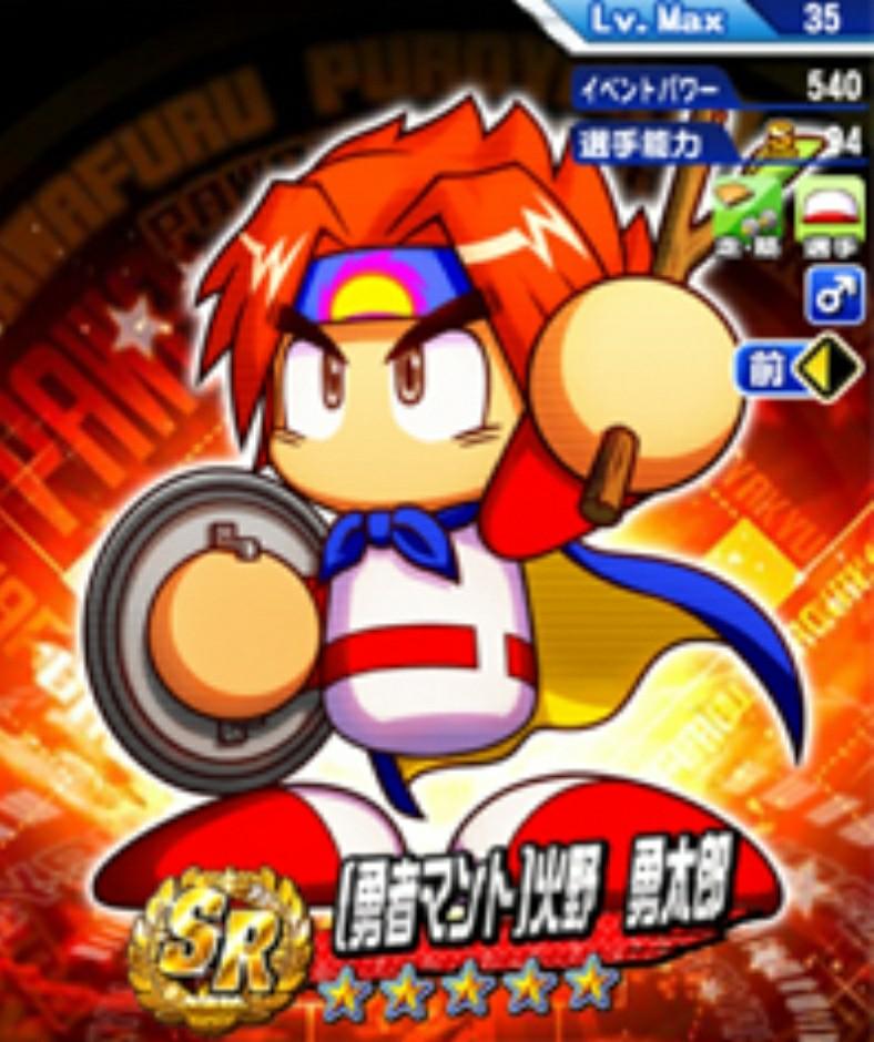 f:id:arimurasaji:20210801073800p:plain