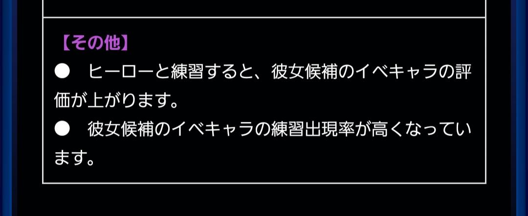 f:id:arimurasaji:20210801111006j:plain