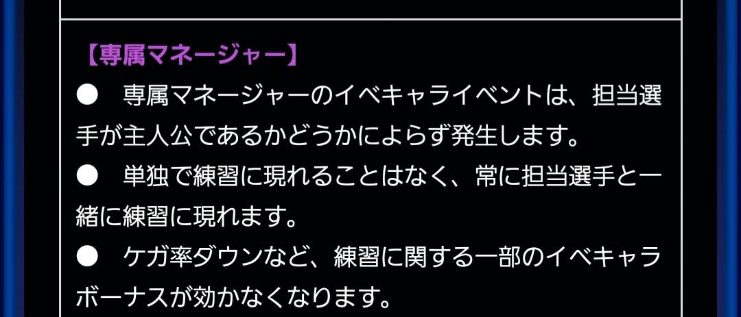 f:id:arimurasaji:20210801111009j:plain