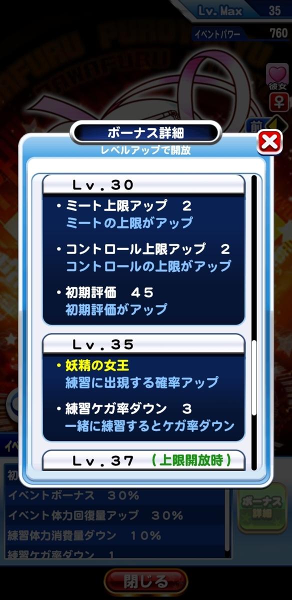 f:id:arimurasaji:20210801111012j:plain
