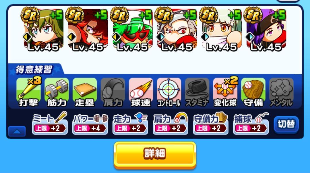 f:id:arimurasaji:20210802192744j:plain