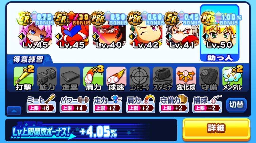 f:id:arimurasaji:20210802214649j:plain