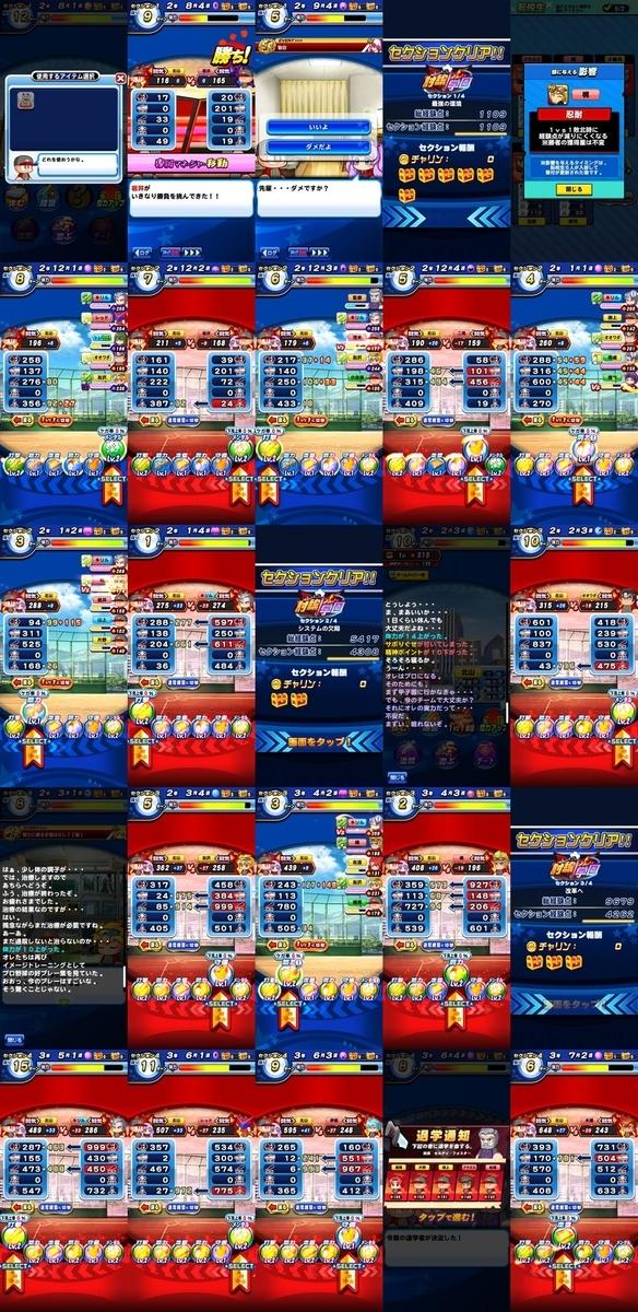 f:id:arimurasaji:20210802214658j:plain
