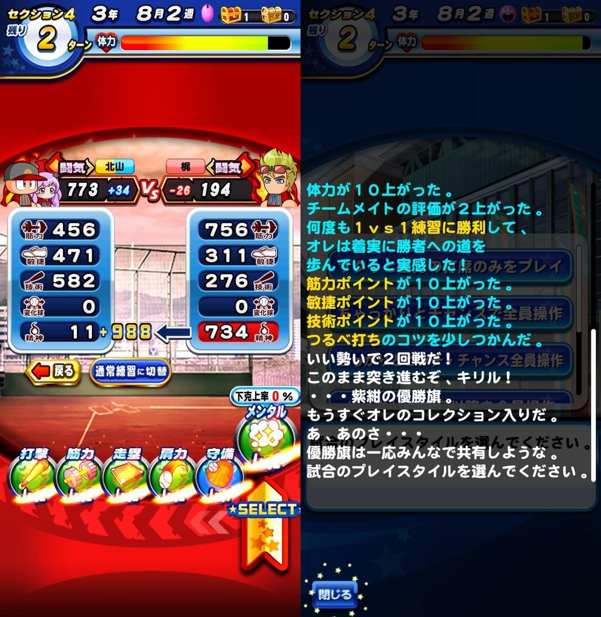 f:id:arimurasaji:20210802214706j:plain