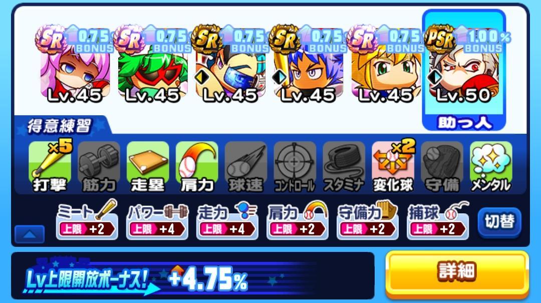f:id:arimurasaji:20210803220615j:plain