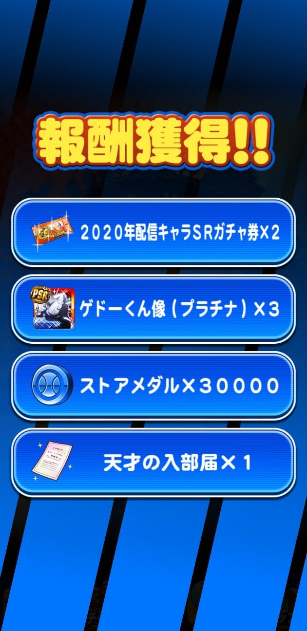 f:id:arimurasaji:20210804182803j:image