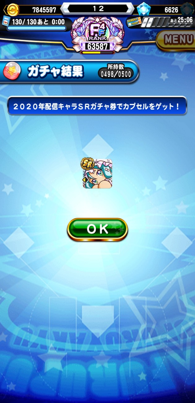 f:id:arimurasaji:20210804182842j:image