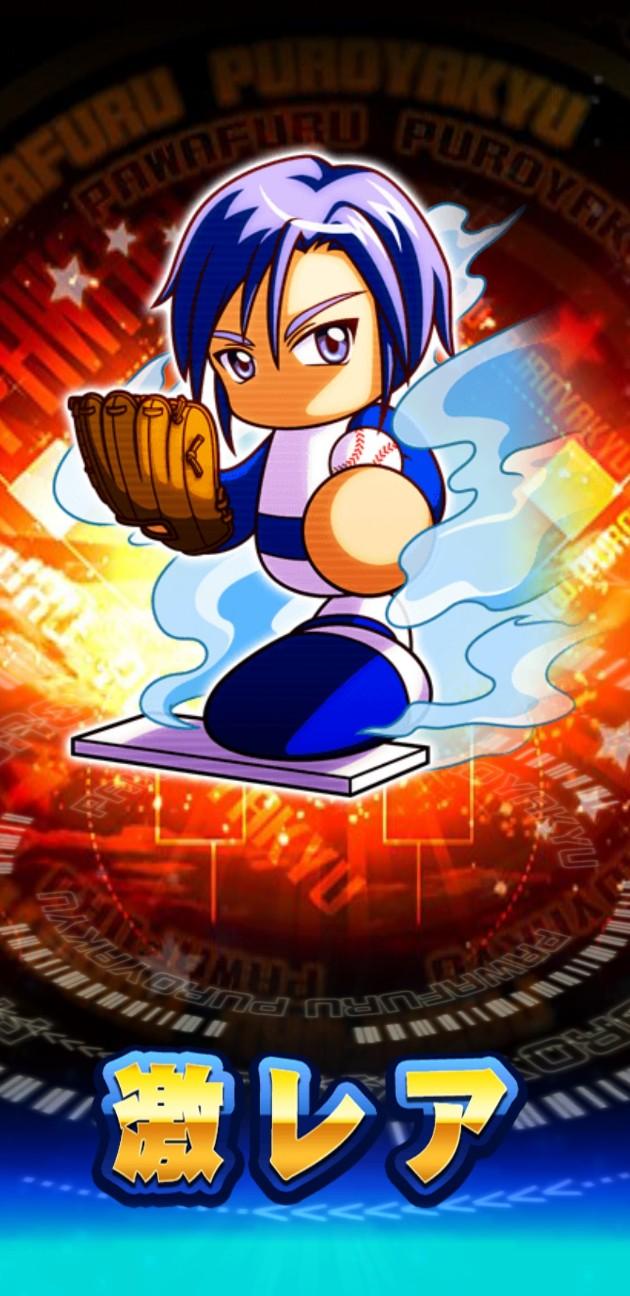 f:id:arimurasaji:20210804182852j:image