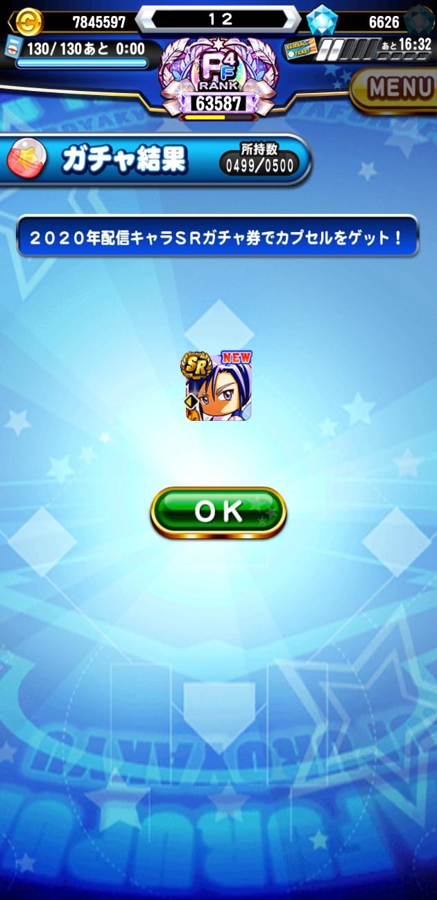 f:id:arimurasaji:20210804182859j:image