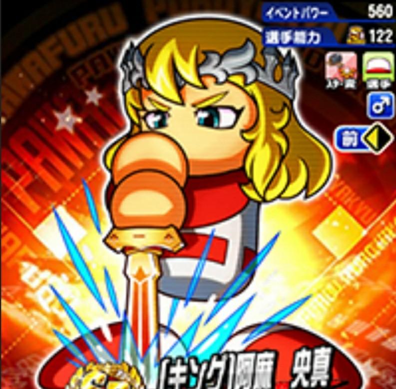 f:id:arimurasaji:20210804183113j:image