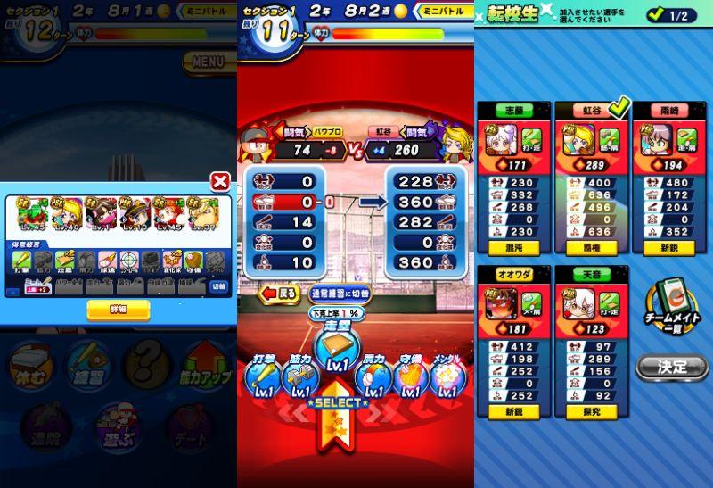 f:id:arimurasaji:20210804203520j:plain
