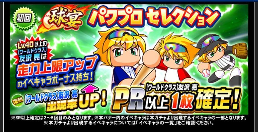 f:id:arimurasaji:20210805183235j:plain