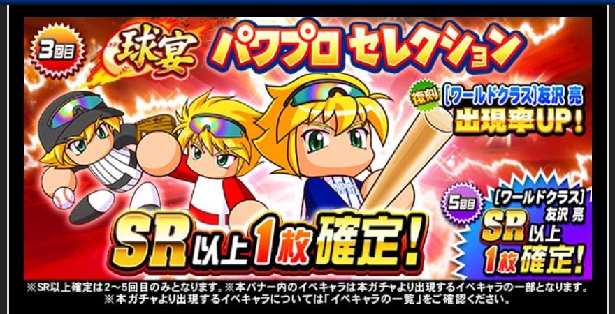 f:id:arimurasaji:20210805183253j:plain