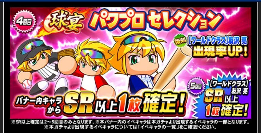 f:id:arimurasaji:20210805183300j:plain