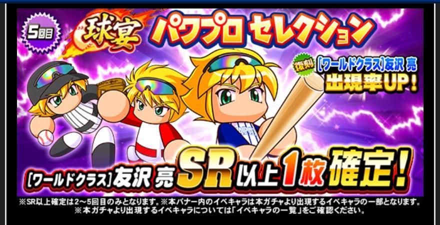 f:id:arimurasaji:20210805183307j:plain