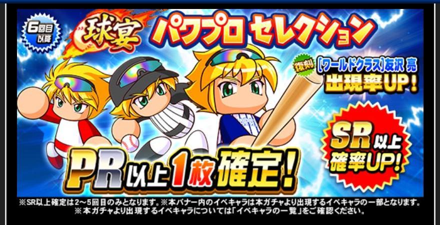f:id:arimurasaji:20210805183314j:plain