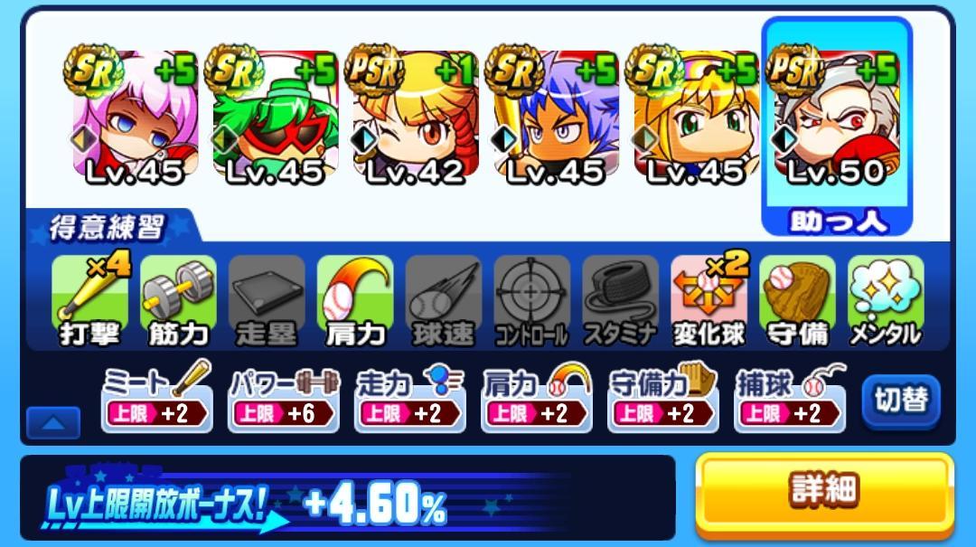 f:id:arimurasaji:20210806192817j:plain