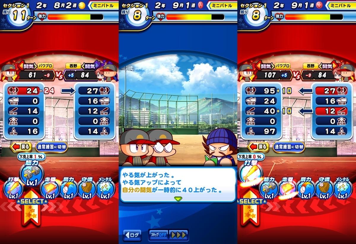 f:id:arimurasaji:20210807084142j:plain