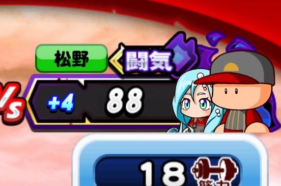 f:id:arimurasaji:20210807085409j:plain