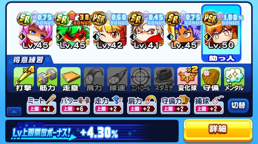 f:id:arimurasaji:20210807194143j:plain