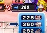 f:id:arimurasaji:20210808160336j:plain