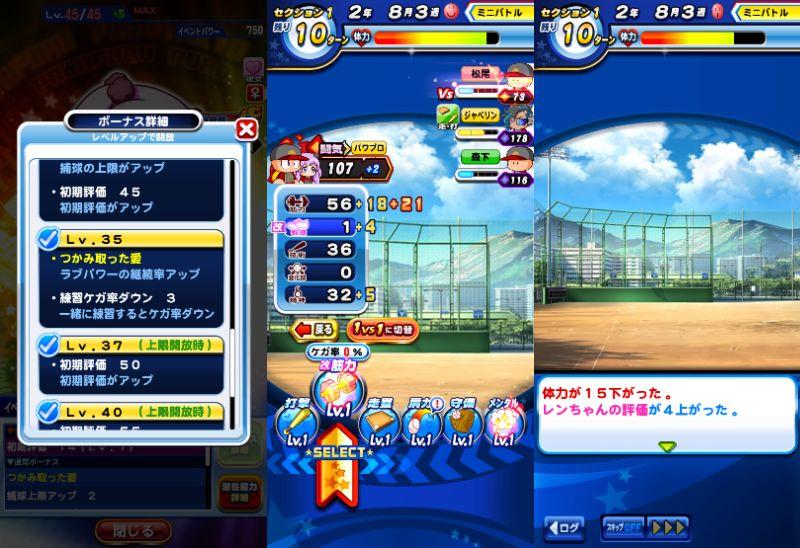 f:id:arimurasaji:20210809084120j:plain