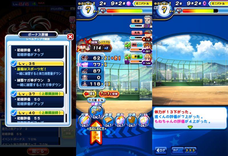 f:id:arimurasaji:20210809084210j:plain