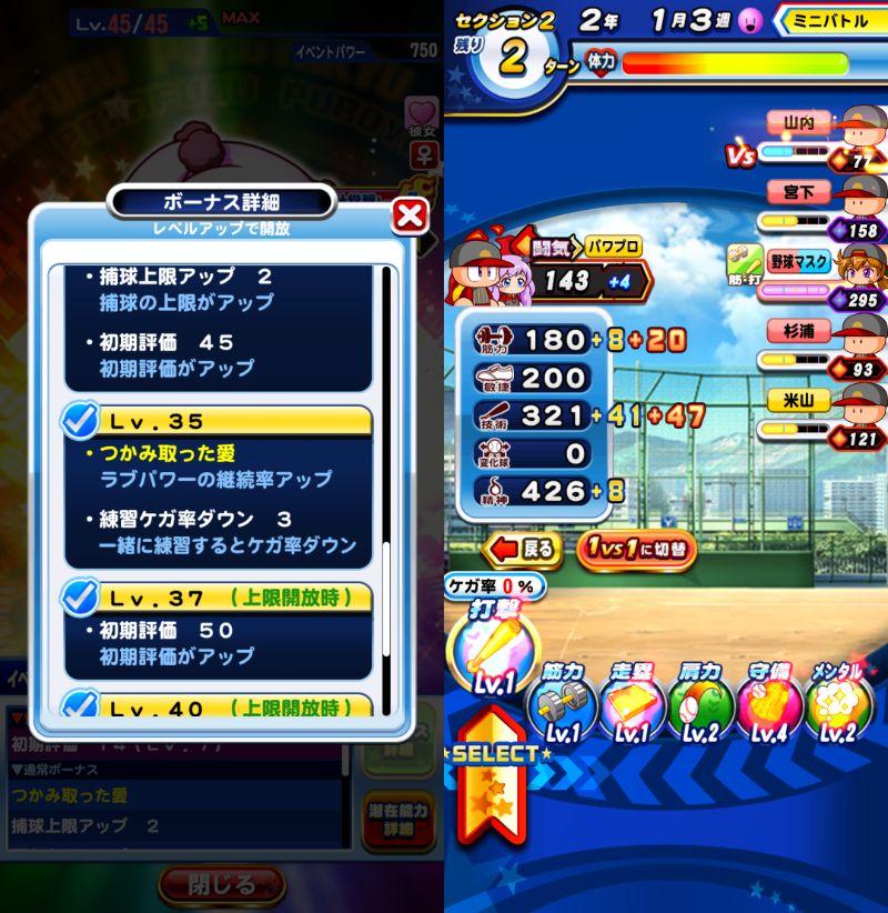 f:id:arimurasaji:20210809085011j:plain
