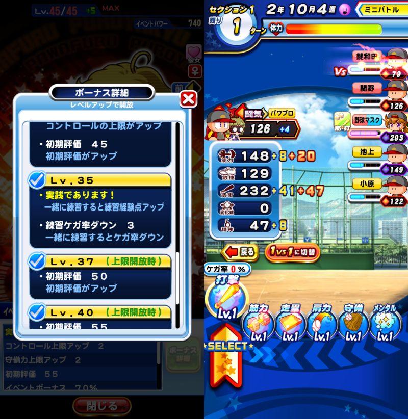 f:id:arimurasaji:20210809085051j:plain