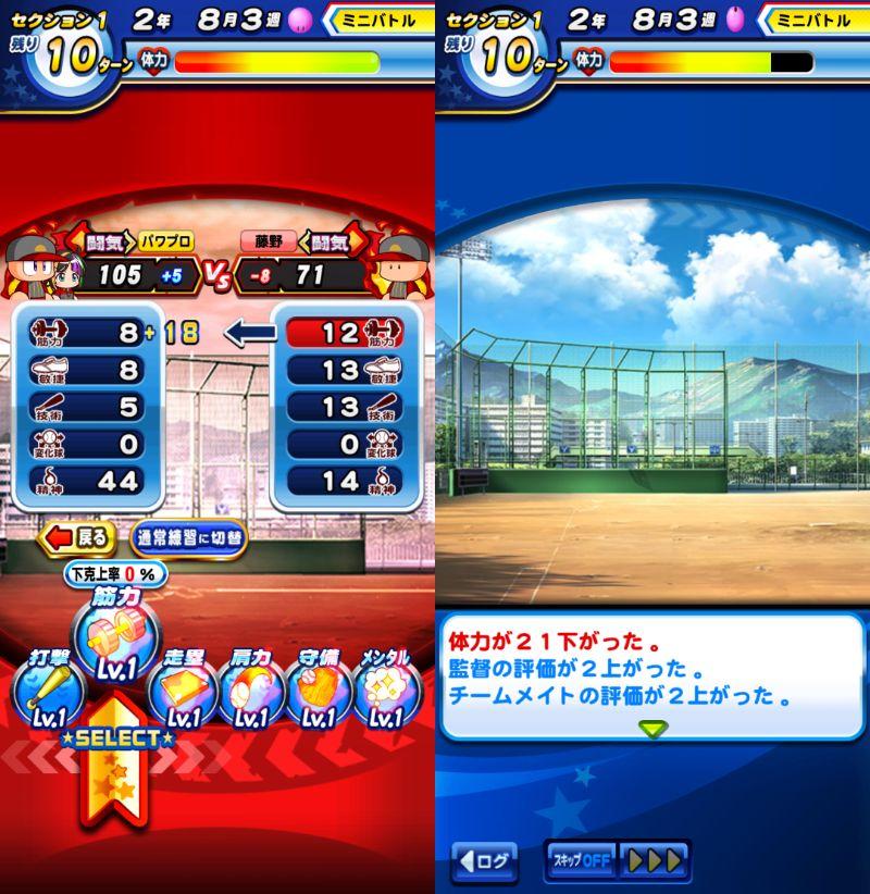 f:id:arimurasaji:20210809090821j:plain