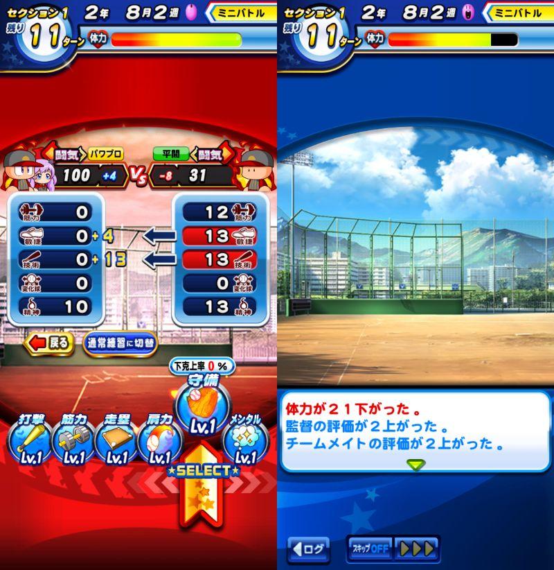 f:id:arimurasaji:20210809090824j:plain