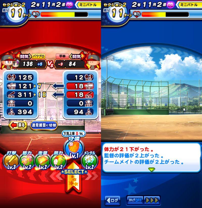 f:id:arimurasaji:20210809090906j:plain