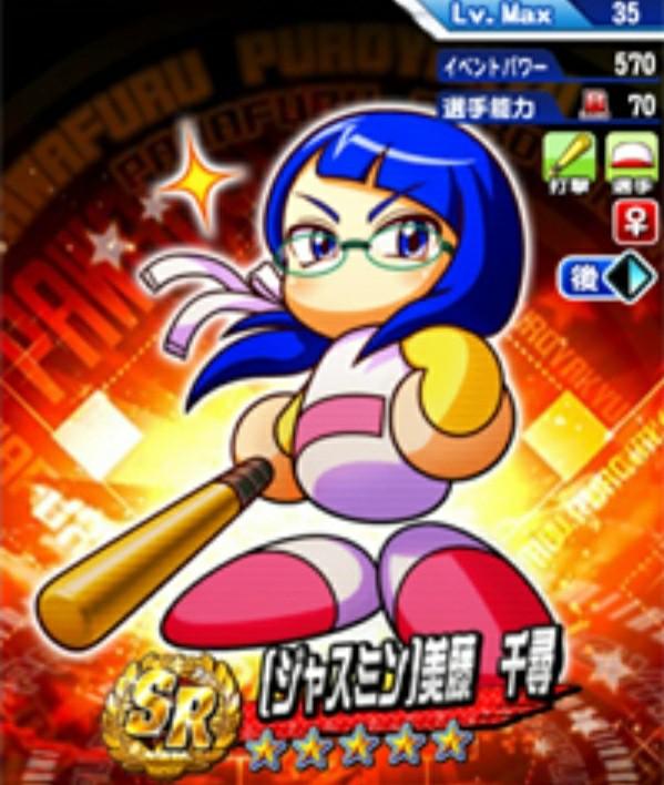 f:id:arimurasaji:20210809165134j:plain