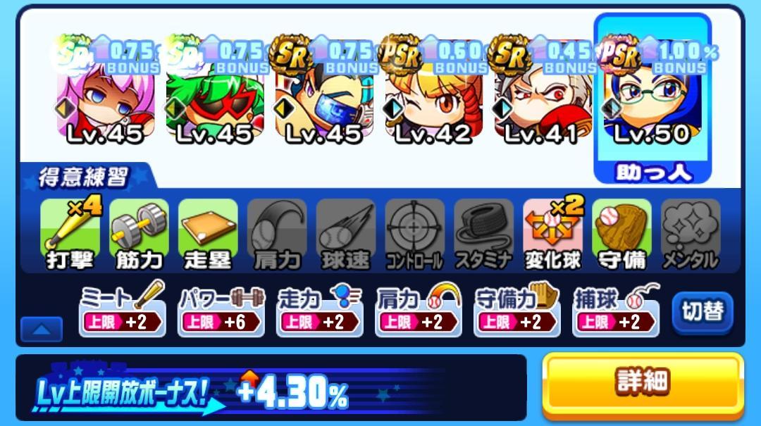f:id:arimurasaji:20210809190319j:plain