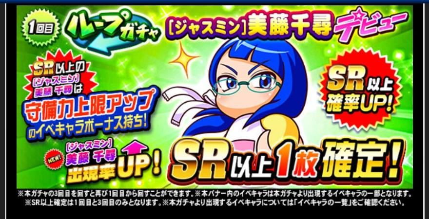f:id:arimurasaji:20210810184300j:plain
