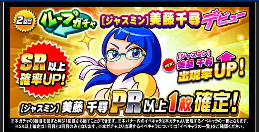 f:id:arimurasaji:20210810184309j:plain