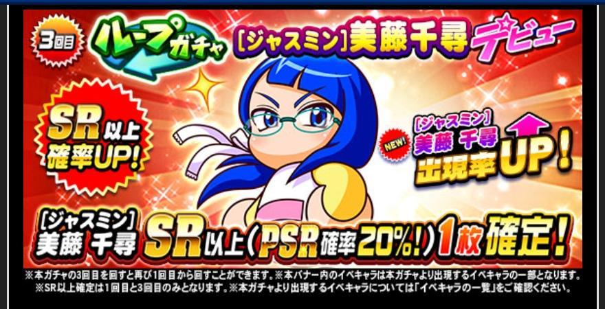 f:id:arimurasaji:20210810184318j:plain