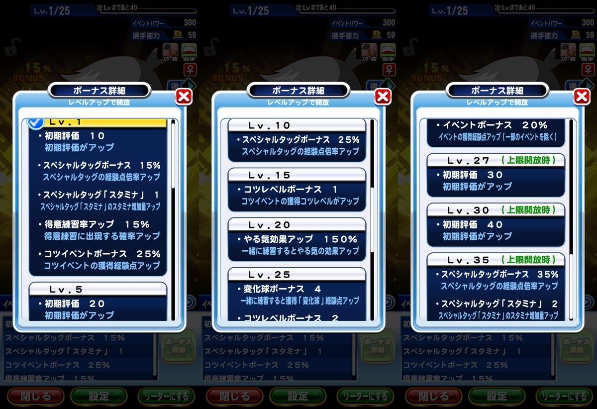 f:id:arimurasaji:20210810192514j:plain