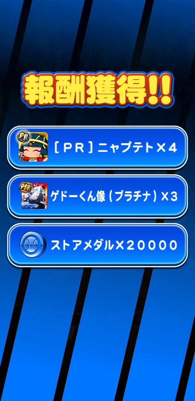 f:id:arimurasaji:20210810192649j:image