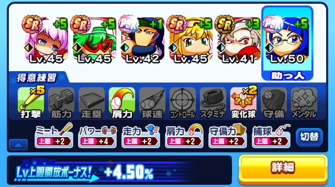 f:id:arimurasaji:20210810204952j:plain