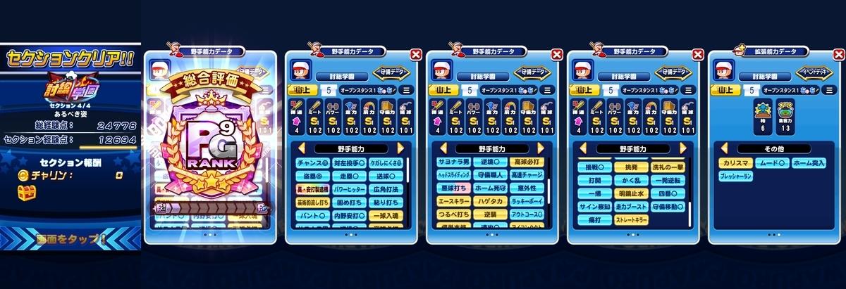 f:id:arimurasaji:20210810205030j:plain