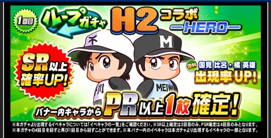 f:id:arimurasaji:20210812192132j:plain