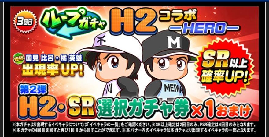 f:id:arimurasaji:20210812192153j:plain