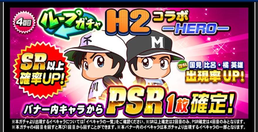 f:id:arimurasaji:20210812192159j:plain