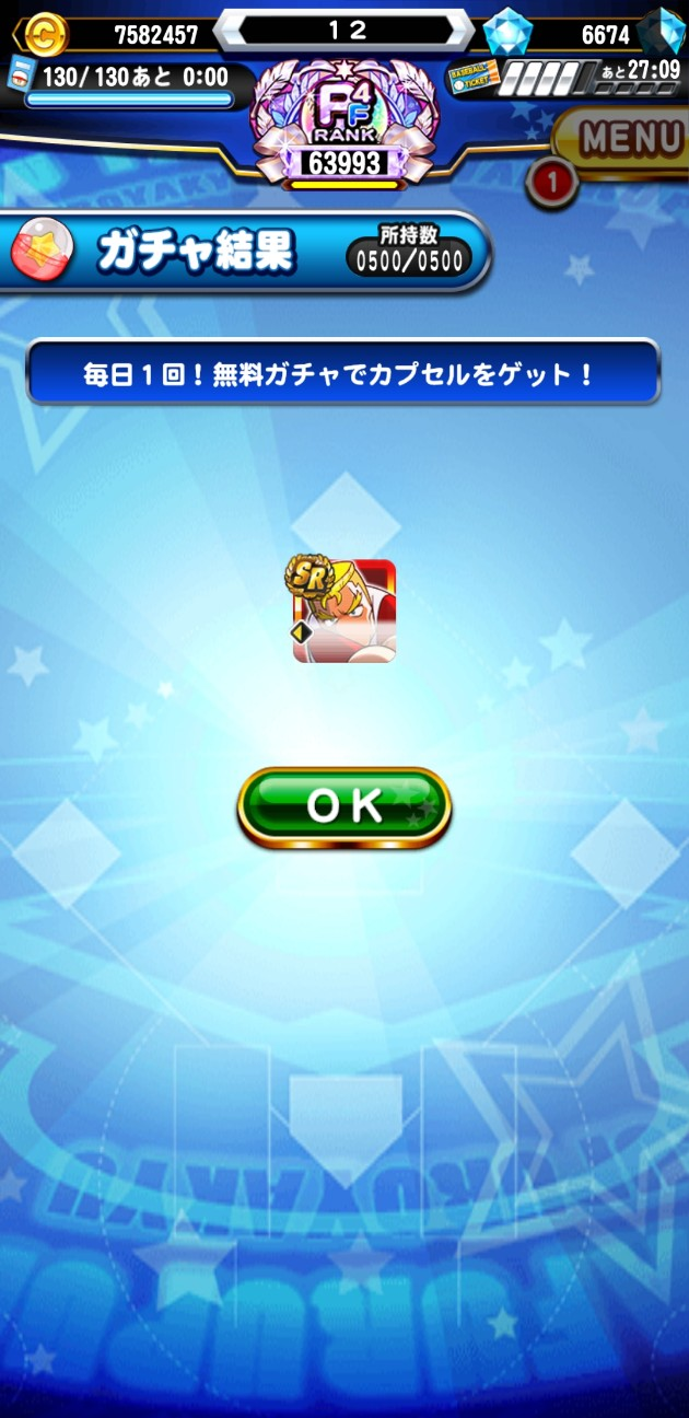 f:id:arimurasaji:20210813183244j:image